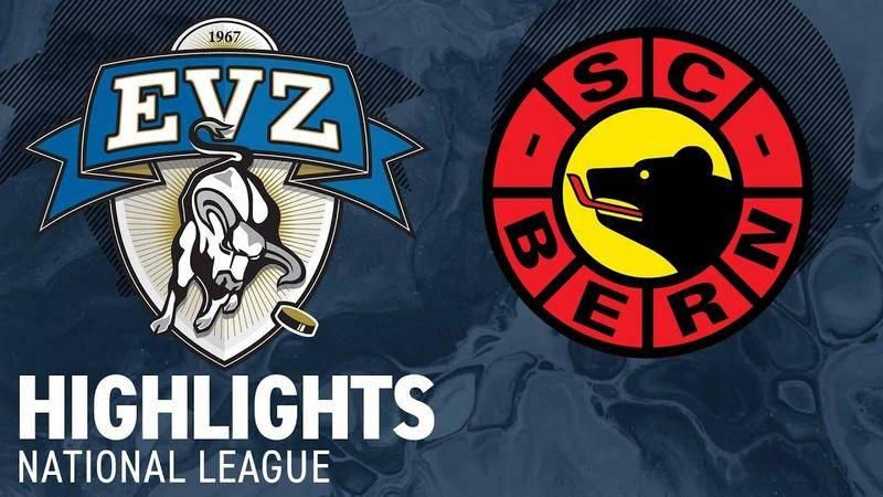 EV Zug vs. SC Bern 2:1 - Highlights National League